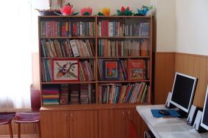 Bibliotecă grădiniţă
