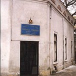 Şcoala Sf. Maria - Brăila